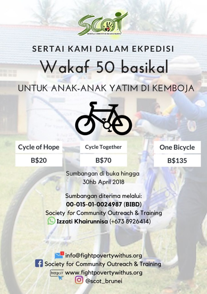 Wakaf Bicycle 2018 (Malay)